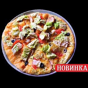 Пицца Цезарь, Албена