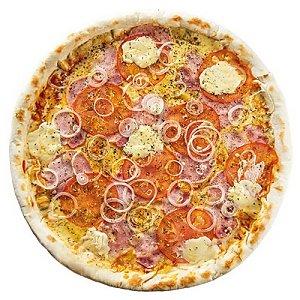 Пицца Мечта 25см, Pizza&Coffee - Бобруйск