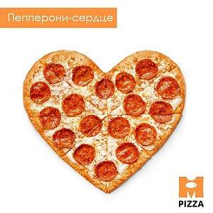 Пепперони-сердце, Монстр Пицца