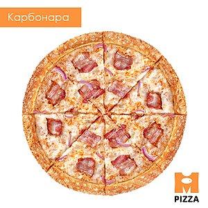 Пицца Карбонара 30см, Монстр Пицца