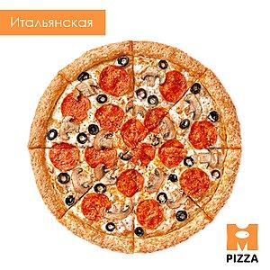Пицца Итальянская 30см, Монстр Пицца