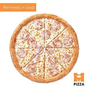 Пицца Ветчина и сыр 30см, Монстр Пицца
