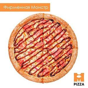Пицца Фирменная Monster 40см, Монстр Пицца