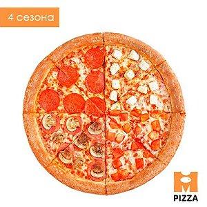Пицца 4 сезона, Монстр Пицца