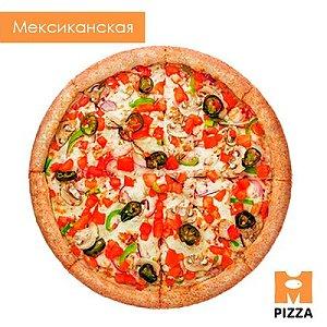 Пицца Мексиканская 40см, Монстр Пицца