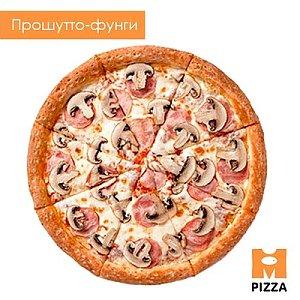 Пицца Прошутто-Фунги, Монстр Пицца