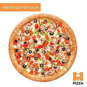 Пицца Вегетарианская 40см, Монстр Пицца