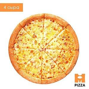 Пицца 4 Сыра 30см, Монстр Пицца