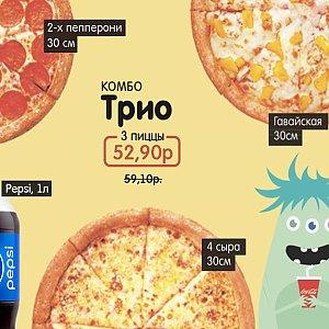 Монстр Комбо 1, Монстр Пицца
