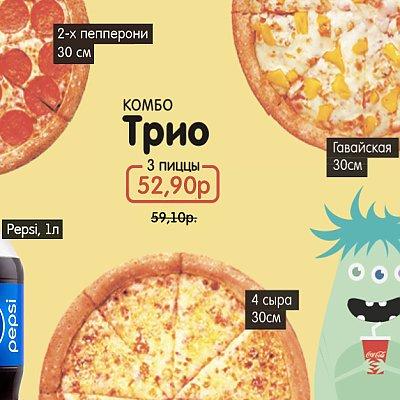 Заказать Комбо Трио, Монстр Пицца