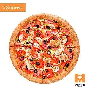 Пицца Суприм 40см, Монстр Пицца