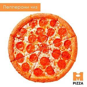 Пицца Пепперони Чиз 40см, Монстр Пицца