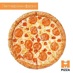 Пицца Цыпленок Ранч 30см, Монстр Пицца