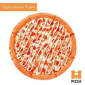 Пицца Цыпленок Ранч 40см, Монстр Пицца