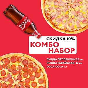 Комбо-набор с пиццами , Буфет - Бобруйск