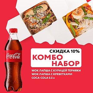 Комбо-набор с вок-лапшой, Буфет - Бобруйск