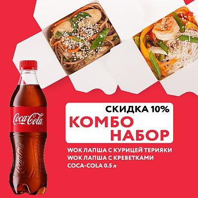 Заказать Комбо-набор с вок-лапшой, Буфет - Бобруйск