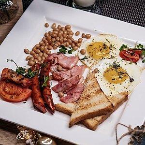 Английский завтрак, Martin Cafe