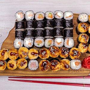 Сет Джедай, BANZAI FOOD