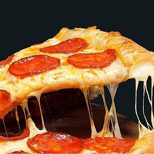 Сырный борт на мега-пиццу 43см, CAFE GARAGE - Гомель