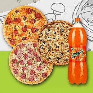 Пицца-сет №1, Non-Stop