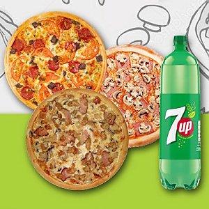 Пицца-сет №3, Non-Stop