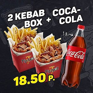 2 Kebab Box + Coca-cola 1л, PIZZA OK
