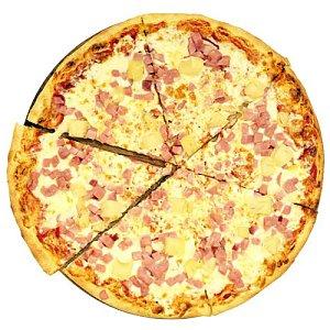 Пицца Гавайская 30см, БобрПицца.by