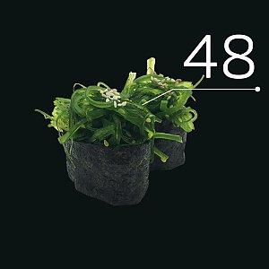 48. Гункан Хияши Вакаме, Progresso