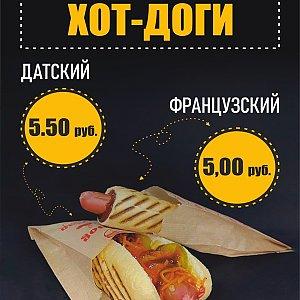 Шаурма Барбекю стандарт, PANDARIUM