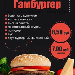Гамбургер с сыром, PANDARIUM