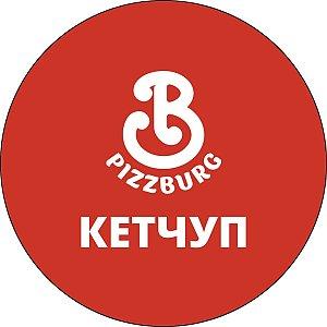 Кетчуп Heinz, Pizzburg