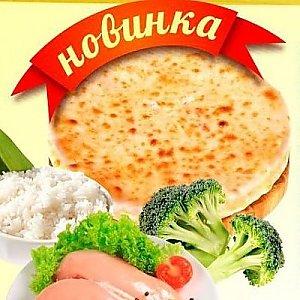 Пирог осетинский с курицей, брокколи и рисом (600г), L абрус (Лабрус)