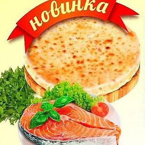 Пирог осетинский с рисом, семгой и зеленью (900г), L абрус (Лабрус)