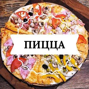 Пицца Гавайская, КУХНЯ