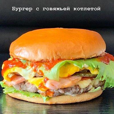 Заказать Бургер с говяжьей котлетой, Дайкон