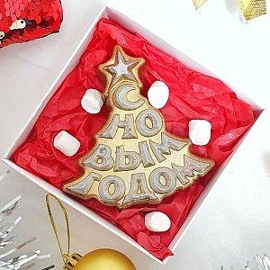 Новогодний подарок №1, CHOCO TIME