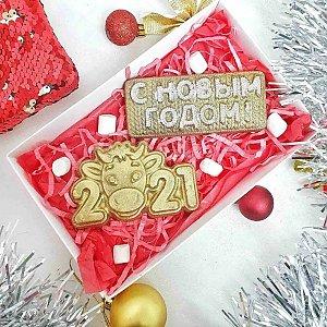 Новогодний подарок №10, CHOCO TIME
