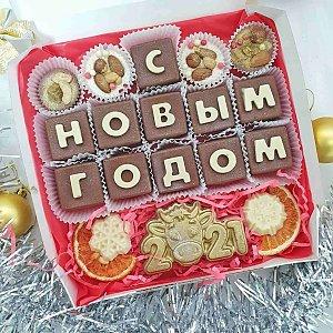 Новогодний подарок №24, CHOCO TIME