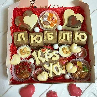 Заказать Шоколадная композиция Люблю Kiss You, CHOCO TIME