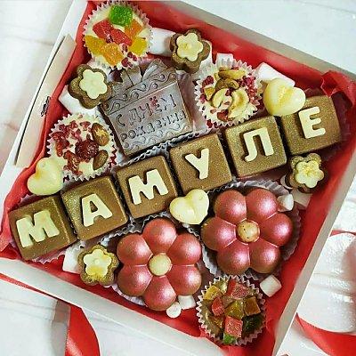 Заказать Шоколадная композиция Мамуле, CHOCO TIME