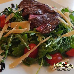 Салат с ростбифом и пармезаном, Траттория Маркони