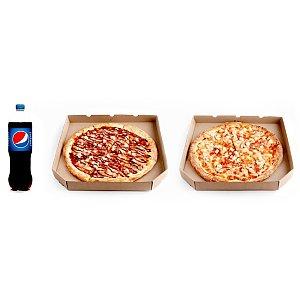 Комбо 1, Pizza Planet