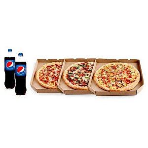Комбо 2, Pizza Planet