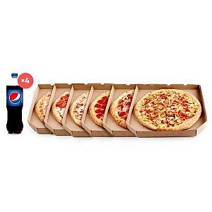 Мега Комбо, Pizza Planet