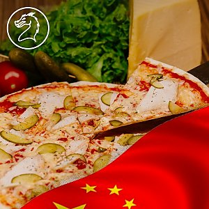 Пицца Китай 35см, Global Pizza