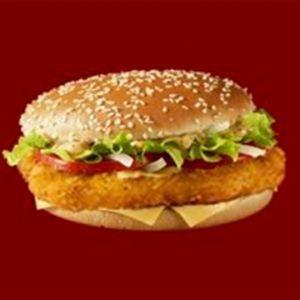 Купить Бургер Люкс с куриной котлетой, Бургер Люкс Сити