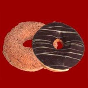 Донат шоколадный, Бургер Люкс Сити  - купить со скидкой
