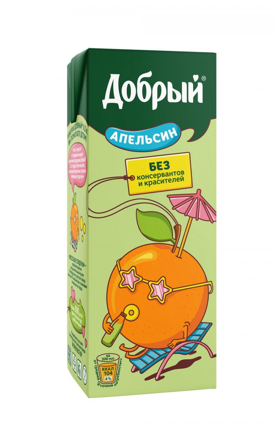 Купить Сок Добрый Апельсин 0.2л, Вкуснов Шаурма