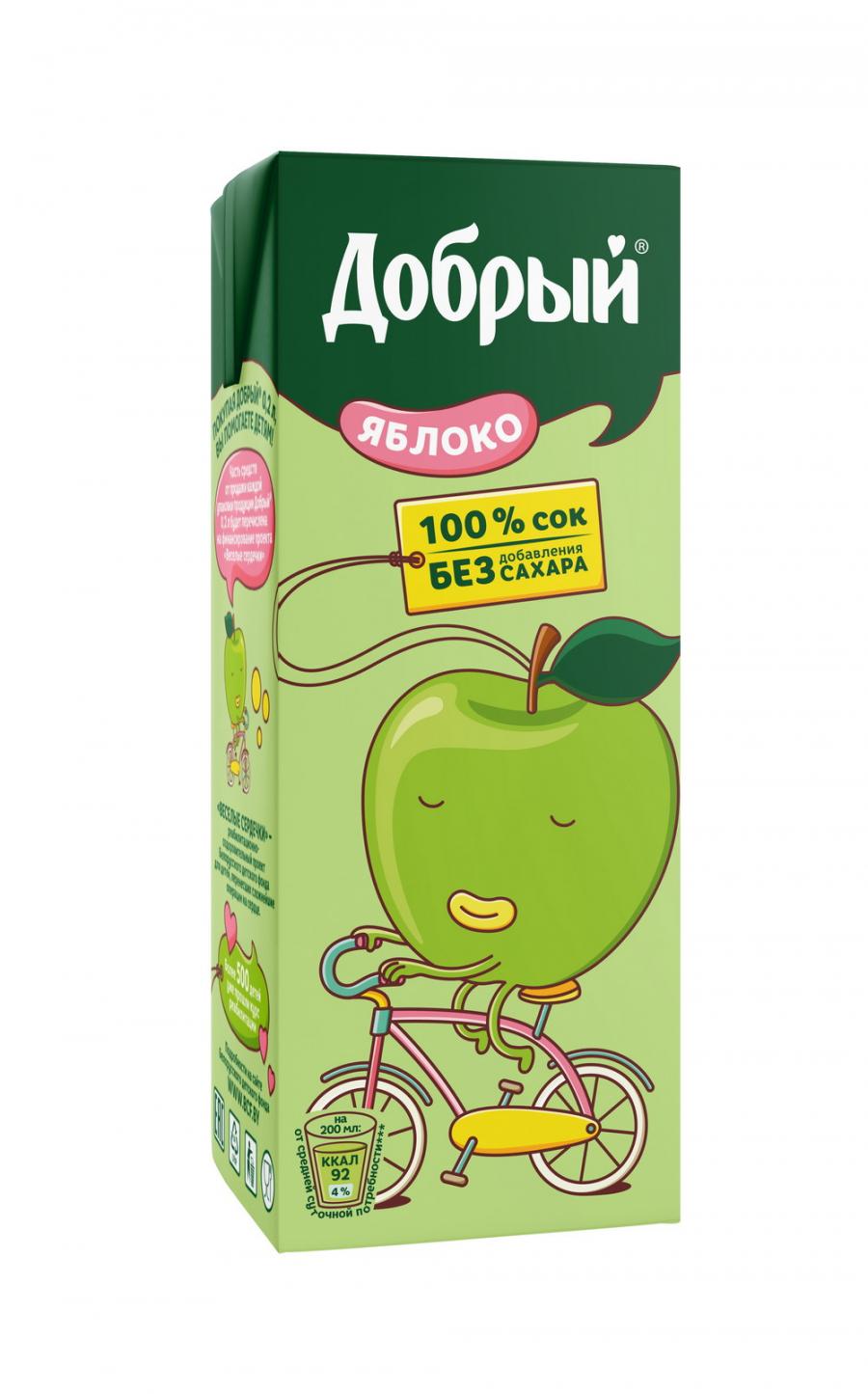 Купить Сок Добрый Яблоко 0.2л, Вкуснов Шаурма